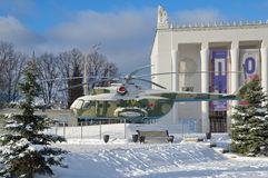 Military helicopter at ENEA, Moscow, Russia Royalty Free Stock Images