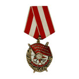 Military insignia. Of a Second World War Royalty Free Stock Photo