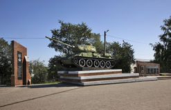 Military memorial on the Victory square in Kungur. Perm Krai. Russia Stock Photography
