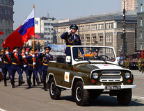 Military parade Royalty Free Stock Photography