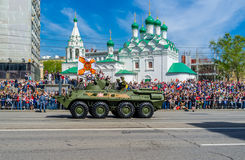 The military parade Royalty Free Stock Images