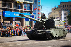 Military parade in Moscow on 9th of May Stock Photo