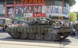 Military Parade for the 70th anniversary of the victory over fas Royalty Free Stock Photos