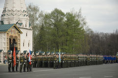Military Parade in Yaroslavl. Russia Royalty Free Stock Photo