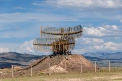 Military radar mountain steppe Royalty Free Stock Photo