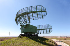 Military russian radar station Stock Photography
