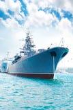 Military ship Royalty Free Stock Photos