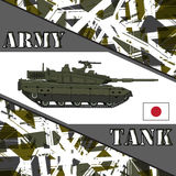Military tank japan army Royalty Free Stock Photography