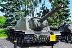 Military tank panzer track Royalty Free Stock Photo