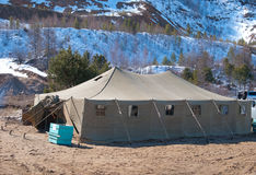 Military tent Royalty Free Stock Photos