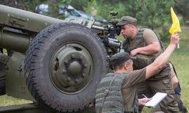 Military training  at training Center of National Guard of Ukrai Stock Photography