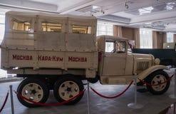 Military vintage car exhibit of the military Museum, Russia, Ekaterinburg, Verkhnyaya Pyshma, 06.09.2014 Stock Photos