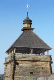 Military watchtower time of Zaporizhzhya Cossacks. Made of wood royalty free stock images