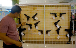 Militay equipmen Royalty Free Stock Photo