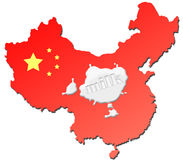 Milk Crisis in China. China map contour with a splash of milk on it; tainted milk metaphor; chinese milk crisis Royalty Free Stock Photo