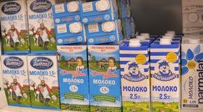 Milk in the supermarket Stock Photos