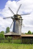 Mill blade wind museum  granary Royalty Free Stock Image