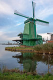 Mill in Holland Royalty Free Stock Photo