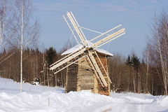 Mill in the museum of wooden architecture. In the Perm region Royalty Free Stock Photo