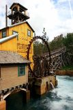 A mill at Pacific Wharf area in Disney's California Adventure Park Royalty Free Stock Photo