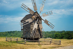Mill in the Ukraine during the day Stock Photography