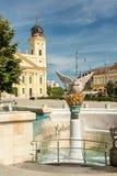 Millennium Fountain Stock Image