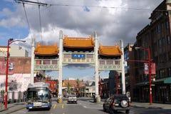 Millennium Gate Stock Image