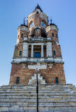 Millennium tower in Zemun Royalty Free Stock Image