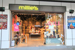 Millies shop in hong kveekoong Royalty Free Stock Image