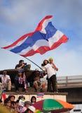 Million de protestataires a marché pour l'anti corruption gouvernementale (PRI Photographie stock