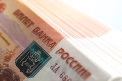 Million Russian rubles. The concept of wealth, profits, business and finance. Stack money in the five thousandth bills banknotes. Million Russian rubles. The royalty free stock image
