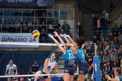 Mim Fetisoav ( 13) e N Goncharova ( 8) defenda fotografia de stock