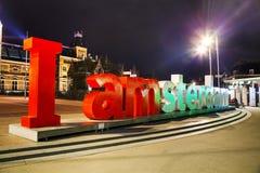 Mim slogan de Amsterdão cedo na noite Fotos de Stock Royalty Free