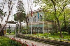 Mimar Sinan Fine Arts University Vocational School in Istanbul, Royalty Free Stock Photo