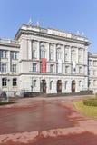 mimara博物馆萨格勒布 免版税图库摄影