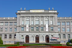Mimara museum, Zagreb Royalty Free Stock Photo