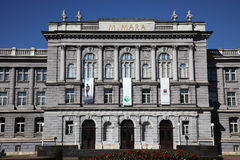 mimaramuseum zagreb royaltyfri fotografi