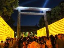Mimata matsurifestival (lyktafestivalen) Royaltyfri Bild