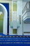 Mimbar de Puncak Alam Mosque en Selangor, Malasia Fotografía de archivo libre de regalías