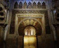 """Mimber av Mosque†""""domkyrka av CÃ-³rdobaen Arkivfoto"""