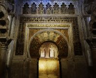 Mimber of Mosque–Cathedral of Córdoba Stock Photo