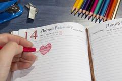 Min favorit- lyckliga dag för valentin` s! Arkivfoton