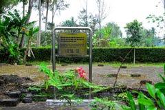 Min son, Vietnam - mars 23, 2016: Den min Lai Massacre minnes- platsen Den min Lai massakern var vietnamkrigetmassmordet Royaltyfri Fotografi