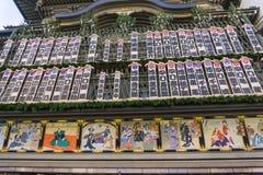 Minamizu Kabuki theater Royalty Free Stock Photography