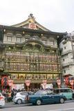 Minamizu Kabuki theater Royalty Free Stock Image