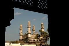minar的字符 免版税库存照片