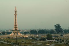Minar-ε-Πακιστάν στοκ φωτογραφία με δικαίωμα ελεύθερης χρήσης