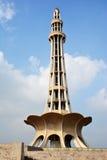 Minar-ε-Πακιστάν στοκ φωτογραφία