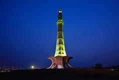 Minar-e-Pakistan Royaltyfri Bild