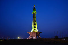 Minar-e-Pakistan royalty-vrije stock afbeelding